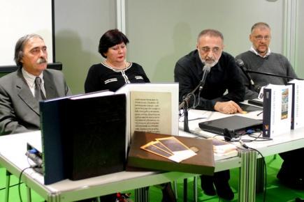56. Сајам књига у Београду