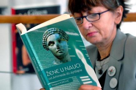 Представљена књига ЖЕНЕ У НАУЦИ