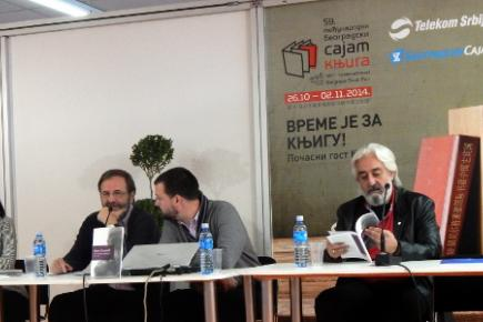 59. Сајам књига у Београду