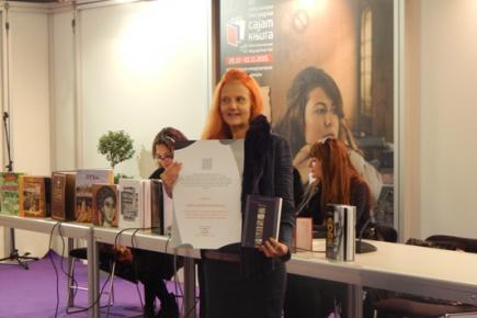 Александра Мокрањац, Гласникова ауторка, прима награду УЛУПУДС-а за допринос историји и теорији уметности