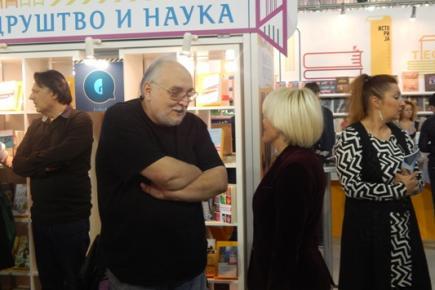 Слободан Шијан и Јелена Триван
