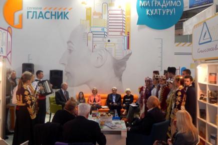 Гласник је представио и издања којима сe придружио борби за очување српске културне баштине на КиМ.