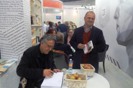 61. Сајам књига у Београду