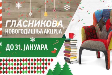 Гласникова новогодишња акција