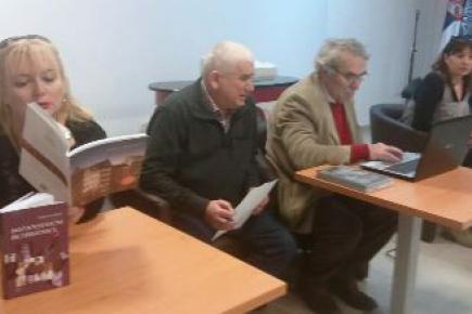 Сања Домазет, Славомир Гвозденовић, Милисав Савић и Гордана Милосављевић Стојановић
