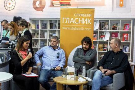 62. Сајам књига у Београду