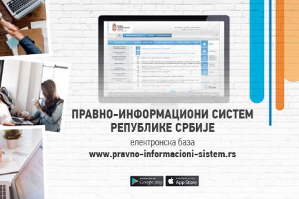 Унапређена верзија ПИС РС - уведена Јединствена европска ознака законодавства (ELI)