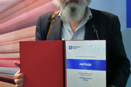 Службени гласник Издавач године на 63. Међународном сајму књига у Београду