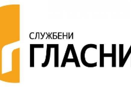 """Гласник подржао """"Дане српске културе у Темишвару"""""""