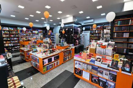 Нови Сад, Јеврејска 2