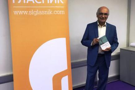Гласник представио књигу најпопуларнијег иранског писца за децу