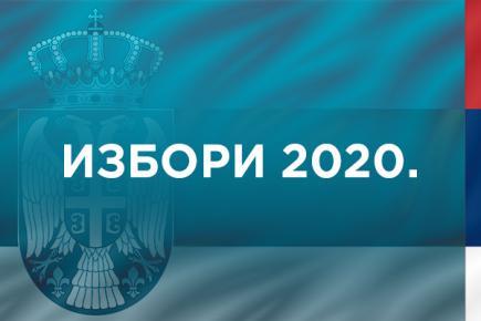 Прописи и други акти о изборима 2020.