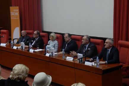У Народној библиотеци Србије представљена АУТОНОМИЈА МИШЉЕЊА