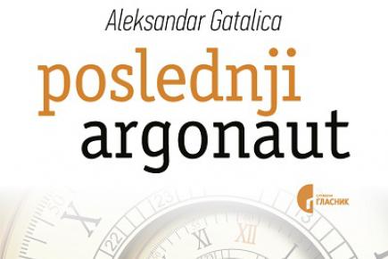 Нова награда за ПОСЛЕДЊЕГ АРГОНАУТА