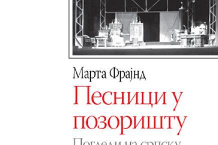 Нова књижевна награда за ГЛАСНИК!