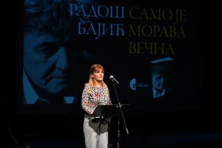 Књига Радоша Бајића представљена у Звездара театру
