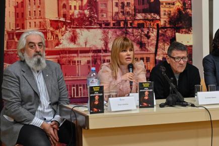 У Библиотеци града Београда представљена нова књига Светислава Басаре