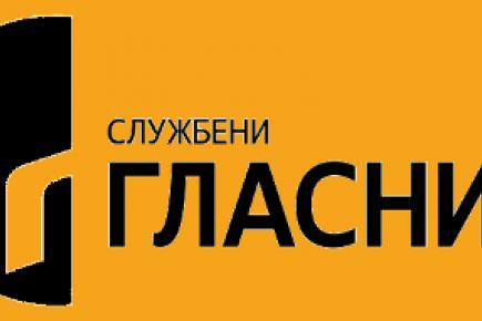 Гласникова књижарска мрежа све богатија!