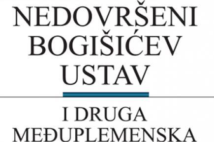 Три Гласникова издања у ширем избору за награду ДКСГ
