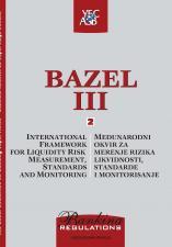 БАЗЕЛ III - два тома