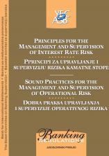 Принципи за управљање и супервизију ризика каматне стопе/Добра пракса управљања и супервизије оперативног ризика