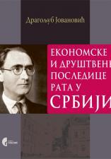 ЕКОНОМСКЕ И ДРУШТВЕНЕ ПОСЛЕДИЦЕ РАТА У СРБИЈИ