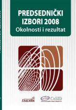 ПРЕДСЕДНИЧКИ ИЗБОРИ 2008