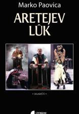 АРЕТЕЈЕВ ЛУК