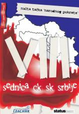 VIII СЕДНИЦА ЦК СК СРБИЈЕ