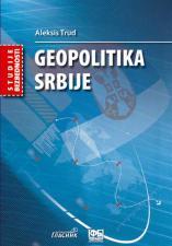 ГЕОПОЛИТИКА СРБИЈЕ