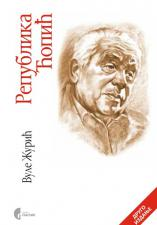 Preporučite knjigu - Page 4 REPUBLIKA-COPICII-izd