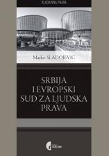 СРБИЈА И ЕВРОПСКИ СУД ЗА ЉУДСКА ПРАВА