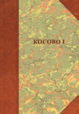 КОСОВО 1