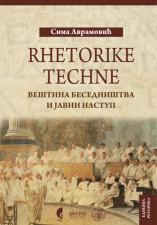RHETORIKE TECHNE