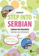 Step into Serbian – Serbian for foreigners / Српски за странце