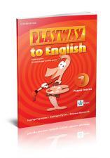 """ЕНГЛЕСКИ ЈЕЗИК 1, радна свеска """"Playway to English 1"""""""