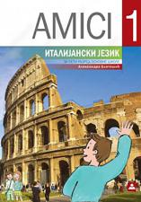 """""""AMICI 1"""", италијански језик, уџбеник за 5. разред"""