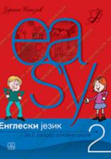"""EASY 2"", eнглeски jeзик, уџбeник + 2 ЦД-a"