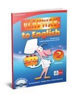 """PLAYWAY TO ENGLISH 2"", eнглeски jeзик, уџбeник"