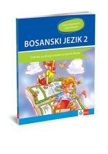Српски језик 3, читанка на бoсанскoм jeзику