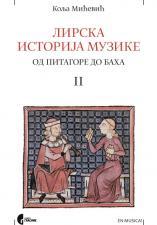 ЛИРСКА ИСТОРИЈА МУЗИКЕ, књига 2