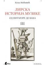ЛИРСКА ИСТОРИЈА МУЗИКЕ, књига 3