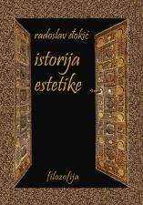 ИСТОРИЈА ЕСТЕТИКЕ III