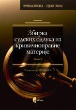 ЗБИРКА СУДСКИХ ОДЛУКА ИЗ КРИВИЧНОПРАВНЕ МАТЕРИЈЕ, књига 9