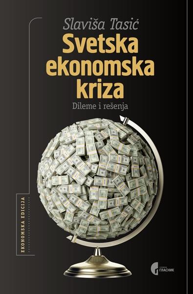 """Knjiga """"Svetska ekonomska kriza"""""""