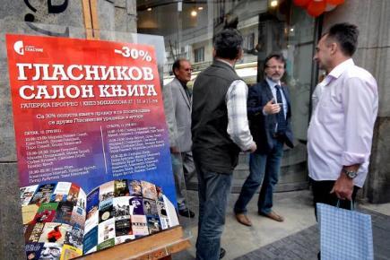 Одржан Гласников салон књига