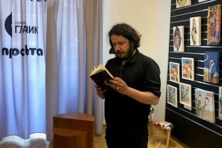 """У реновираној књижари """"Геца Кон"""" представљане две књиге Мухарема Баздуља"""
