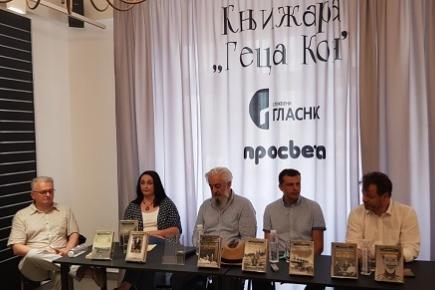 Представљена ДЕЛА СТАНИСЛАВА КРАКОВА