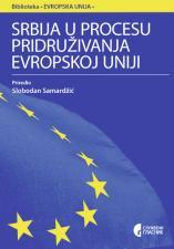 СРБИЈА У ПРОЦЕСУ ПРИДРУЖИВАЊА ЕВРОПСКОЈ УНИЈИ