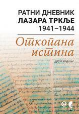 РАТНИ ДНЕВНИК ЛАЗАРА ТРКЉЕ – 1941–1944